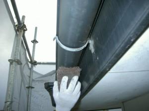 屋根排水管・素地調整