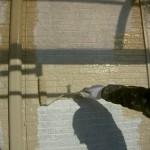 外壁中塗り風景1